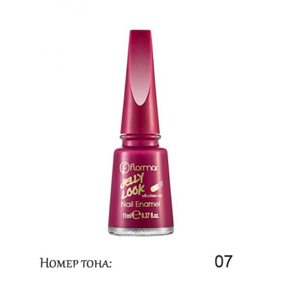 Лак для ногтей Flormar Jelly Look Nail Enamel