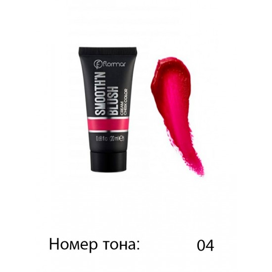 Жидкие румяна Flormar Smooth`n blush