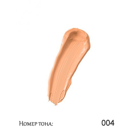Корректор жидкий Flormar perfect coverage concealer