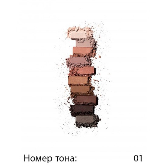 Тени Flormar Color Palette Eyeshadow Smoky