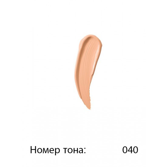 Тональный крем INVISIBLE COVER HD FOUNDATION