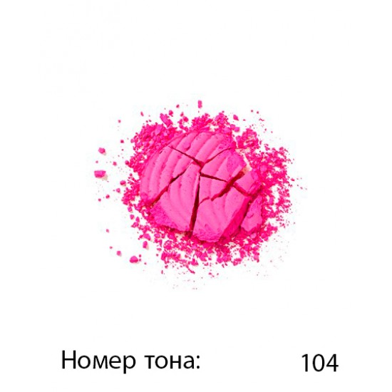 Тени для век Flormar Neon Eye Shadow