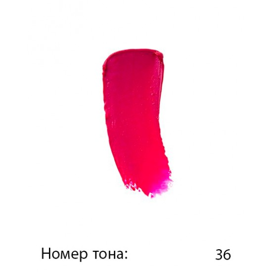 Помада для губ Flormar Long Wearing Lipstick