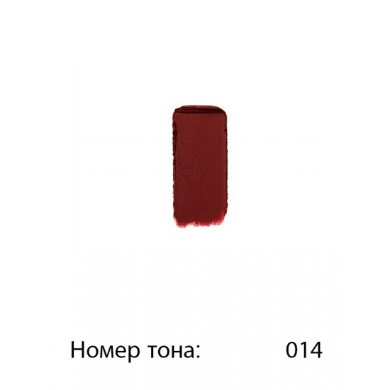 Помада для губ Flormar матовая HD Weightless Matte Lipstick