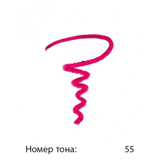 Помада для губ Flormar Twist Up Lipstick
